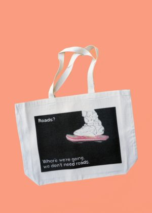 Back To The Future TOTE