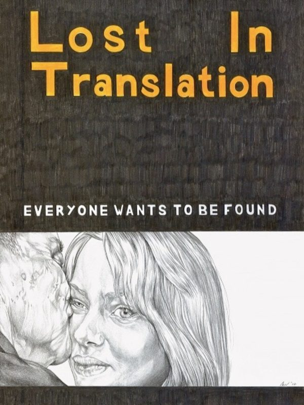 Lost In Translation PRINT